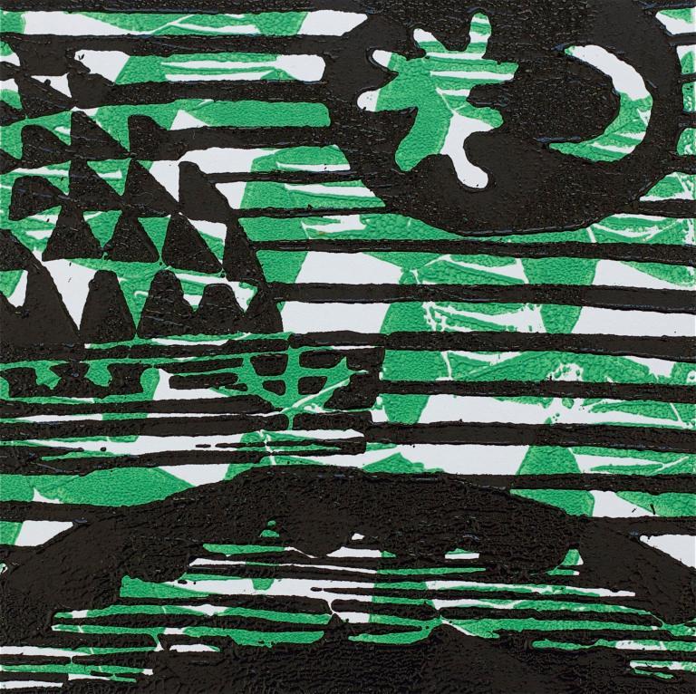 1 Kalevipoeg - 18 - Teekond Maailma Otsa (T.Laamann, 2013, woodcutprint, 10x10cm)