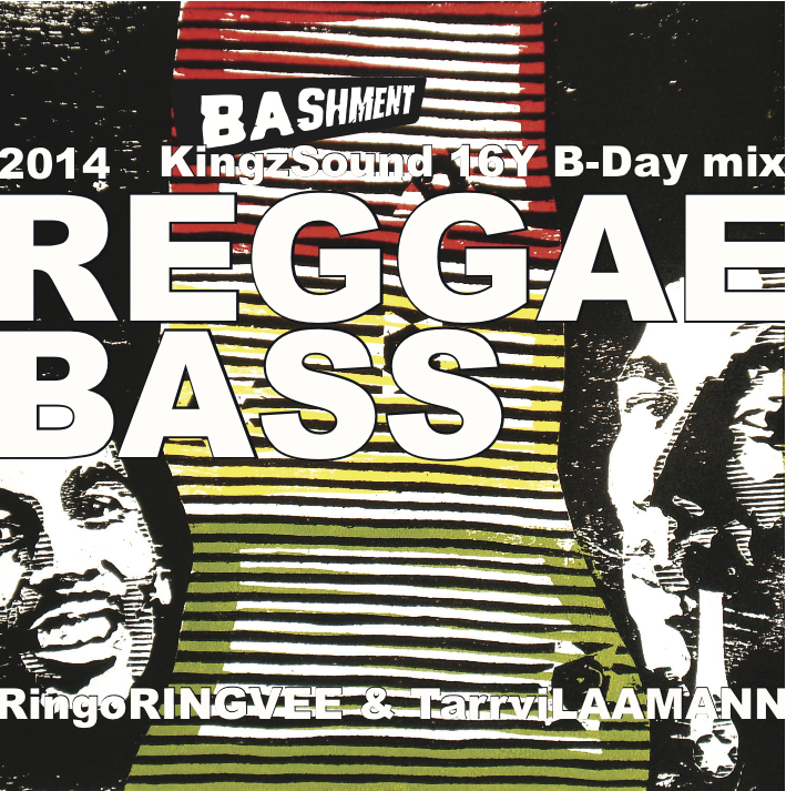 ReggaeBass2014mixtape